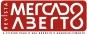 Revista Mercado Aberto
